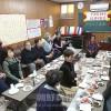 ミニデイ「コサリ」認定15周年、兵庫伊丹の下河原分会で記念行事