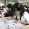 〈共に育ち合うウリハッキョ(上)〉通常級、小集団、個別での授業