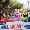 トップの即時拘束求める世論/朴槿恵―李明博 側近が次々と逮捕