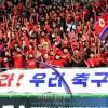 〈E-1サッカー選手権・男子〉2000余人の同胞応援団が熱狂