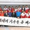 〈E-1サッカー選手権・男子〉安英学、李漢宰選手がチームを激励