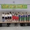 朝鮮の音楽や踊り、料理を披露/高崎市国際交流会に同胞らが参加