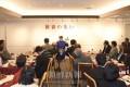 """""""新たな勝利へ進む朝鮮人民と共に""""/チュチェ思想研究者らが「新春の集い」"""