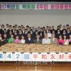 北海道初中高に注ぐ深い愛情/42回目の「平和友好米」