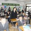 神奈川で朝鮮学校交流ツアー/昨年に続き2回目、230余人が参加