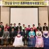 祝福の中決意新たに/長野同胞新年会、約200人で盛況