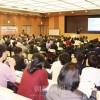 「完全除外」から5年、無償化適用求め京都で集会/250人が参加