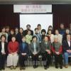埼玉で朝・日友好新春の集い/女性訪朝団報告と交流会