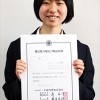 全経簿記1級を取得/神戸朝高の文瑛順さん
