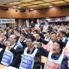 卑劣なテロ犯罪を断固糾弾/東京で在日同胞緊急集会