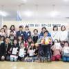 「なかよし教室」進級・卒業祝賀会