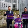 日本軍性奴隷制被害者・李容洙さんがフランスで証言