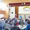 民族教育を守り続けよう/新潟で「ミレ朝・日新春の集い」