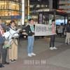 銃撃事件を糾弾、「傍観は容認に繋がる」/留学同東京、西東京が緊急アクション