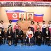 女性同盟中央の姜秋蓮委員長に労働英雄称号授与/朝鮮会館で伝達式