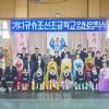 〈北九州初級教員日記 2〉入学式を迎えて/鄭露美