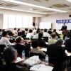 急変する朝鮮半島情勢を学習/日朝友好時局講演会