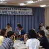 朝鮮語を話す姿にびっくり/尼崎初中で市職員研修