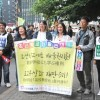 南の「市民の会」訪問団が10度目の来日/平和の流れに逆行する朝鮮学校差別を糾弾
