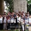 関東大震災朝鮮人虐殺の跡地巡る/群馬県日朝女性たちが歴史探訪