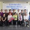 これからも笑顔あふれる教室に/東京・荒川「アリラン健康体操教室」が開講10周年