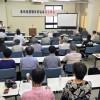 長崎県日朝友好協会が設立/民間レベルの日朝交流を