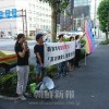 抗議の声を継続し届ける/留学同、1カ月間の「毎日文科省前行動」