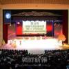 第16回平壌国際映画祭開幕