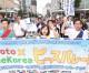統一の志、京都の街で声高に/Kyoto×OneKoreaピースパレード2018