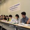 東京、大阪で緊急報告集会「求む!実効性のある人種差別撤廃政策」/国連日本審査の勧告を受けて