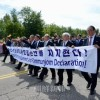平和と繁栄、統一のための国際行進