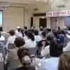 朝鮮学校の明るい未来テーマに/生野西オモニ連絡会・セミナー開催