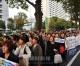 〈東京無償化裁判〉「絶対にあきらめない」/高裁前に集った人々、不当判決を受けて