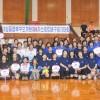 支部のプライドかけて熱戦/女性同盟福岡「支部対抗ソフトバレーボール大会」