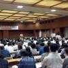 平等に学ぶ権利求め/「東京集会」・約280人が参加