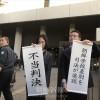 【速報】東京無償化裁判、二審も原告敗訴