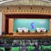 北、南、海外が集結/平壌で10.4民族統一大会