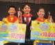 各地の初・中級部生が学力競う/第3回「クイズ王決定戦」