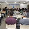 6.15日本地域委が会合  /統一運動の活動方向提示