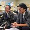 県の不当な補助金減額に抗議/兵庫の研究者有志が声明発表、374人が賛同