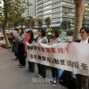 広がる抗議の声/無償化裁判不当判決を強く批判