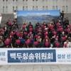 南で歓迎ムード高まる、金正恩委員長のソウル訪問