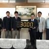 大阪朝高ラグビー部、「今年こそ全国大会に」/ミレ信用組合がアウトドアタイマーを寄贈