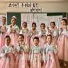 〈北九州初級教員日記7〉カヤグムでつむぐ民族の音色/李知香