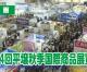 【動画】第14回平壌秋季国際商品展覧会