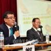 北・南・海外、歴史研究交流に関する講演会/朝鮮大学校で