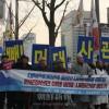 「米国を追い出し、統一実現を」/ソウルで今年最後の反米集会