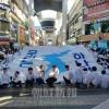 金正恩委員長のソウル訪問/南で高まる歓迎ムード