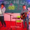 「筑豊地区朝鮮学校を支援する会」が朝鮮学校応援イベント開催