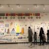 学美・東京展/企画展「わたしの街へおいでよ」